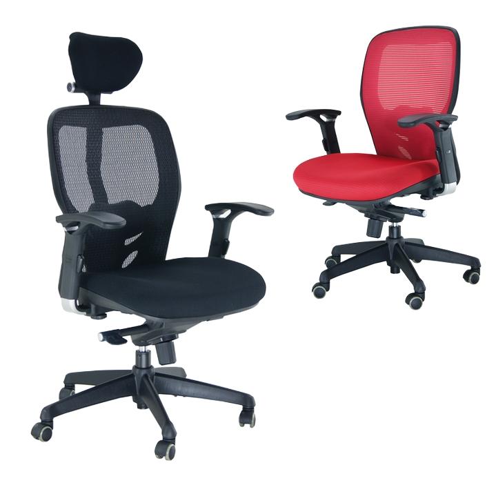 Sill n oficina m dena sillas mesas y taburetes multisilla for Mesas y sillas oficina