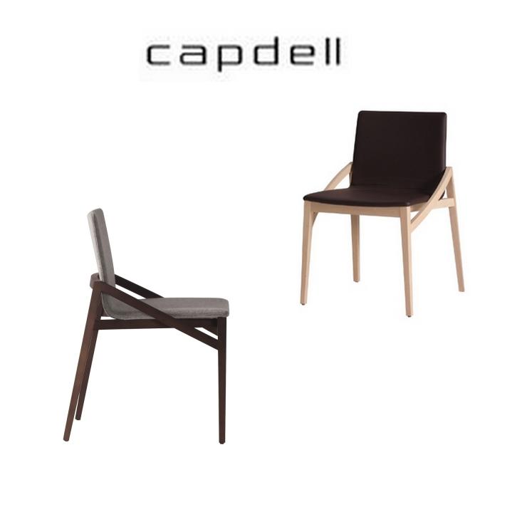Silla Capita Capdell previa